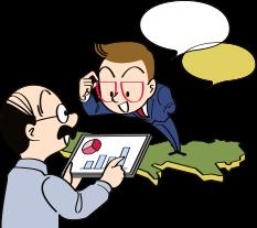 遠隔地の会社の会計サポート